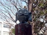 竹町公園のふくろう